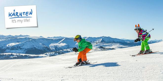 includes/images/header/kaernten_winter/Katschberg.jpg